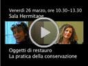 Video: Intervista ad Antonella Salvi