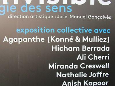 """Il gruppo """"Agapanthe"""" a """"Le CENTQUATRE-Paris"""""""
