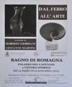 Immagini dalla mostra - Foto: C. Ferlauto, IBC