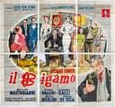Il restauro del manifesto Il Bigamo di Luciano Emmer