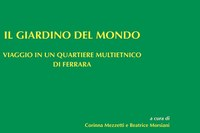 Viaggio in un quartiere multietnico di Ferrara: presentazione del volume