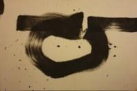 Cresce la Raccolta d'arte della Regione Emilia-Romagna grazie alla donazione del collezionista Francesco Amante